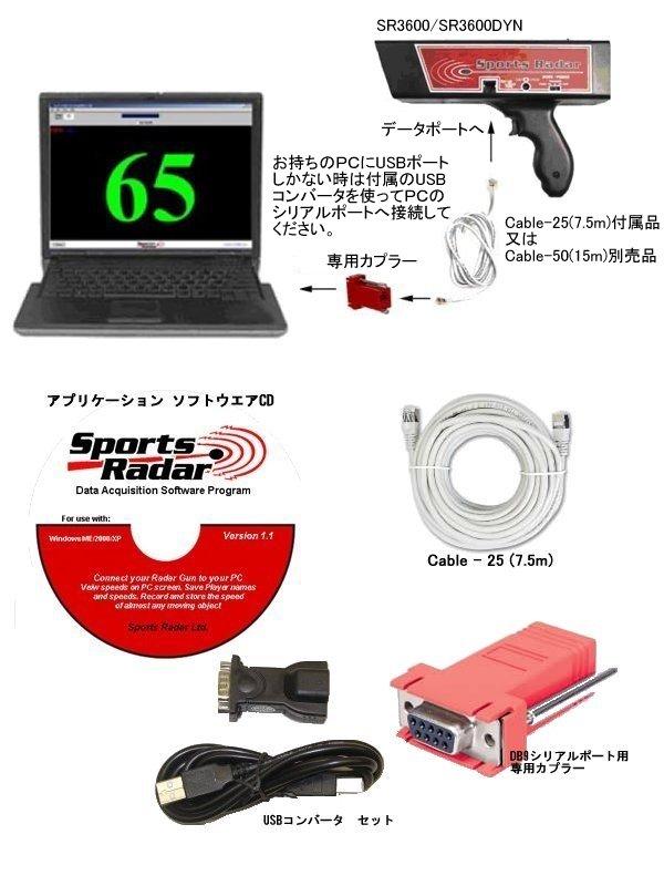 SR-PC-02.jpg