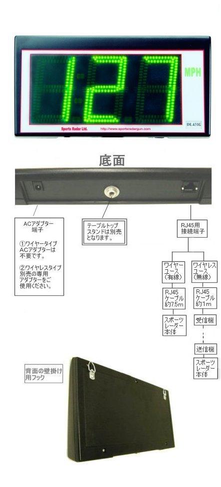 dl431G_detail.jpg