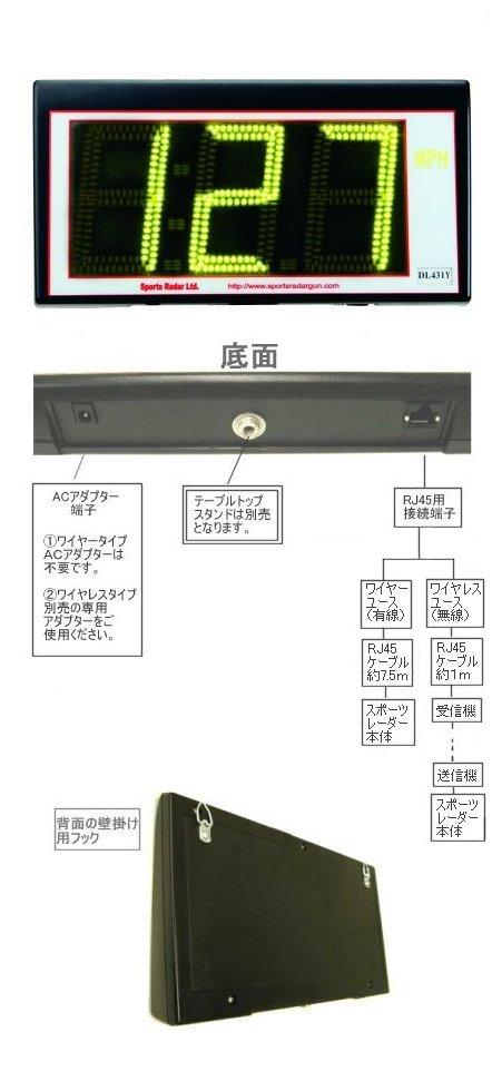 dl431Y_detail.jpg